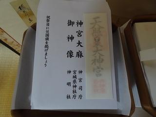 DSC01778.JPG