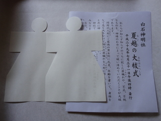 DSC04191.JPG