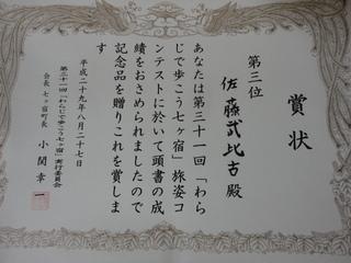 DSC04375.JPG