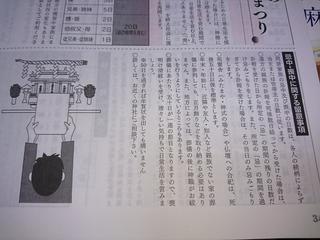 DSC_3756.JPG