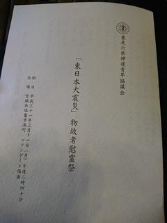 DSC_4187.JPG